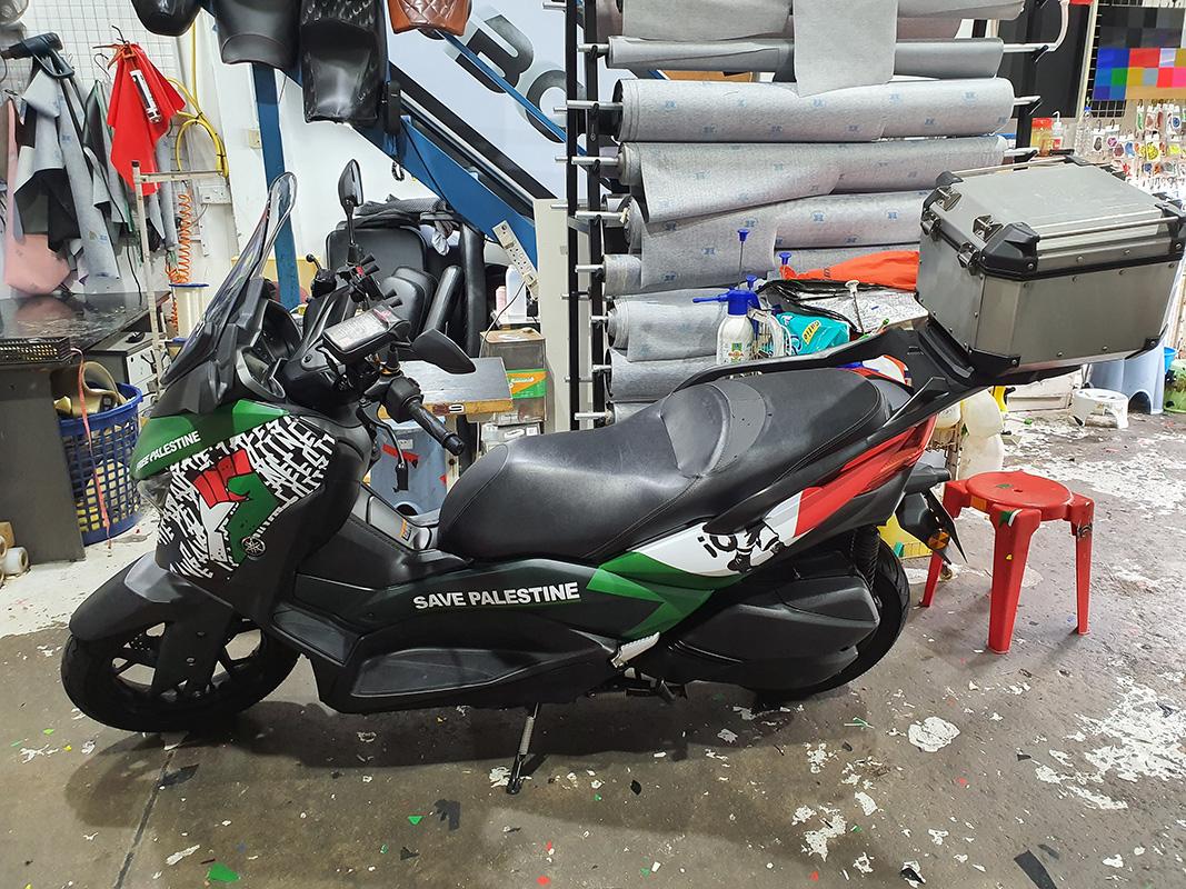 Yamaha X-Max - Save Palestine Design